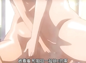 A104 动漫 中文字幕 小课 一起爱 第2部分