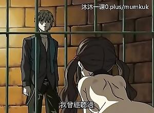A95 动漫 中文字幕 中课 鸽血1-2 第3部分